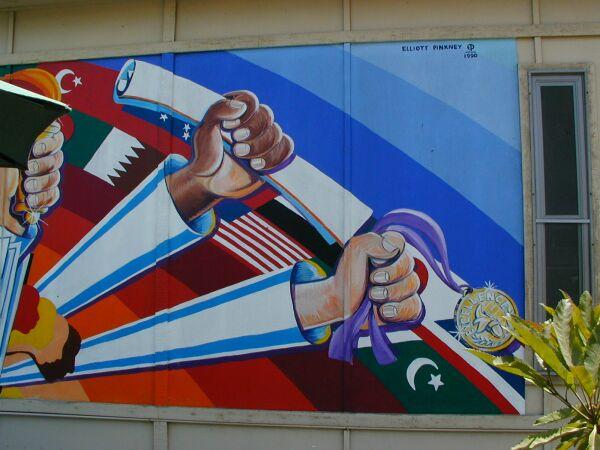 Success mural for Education mural