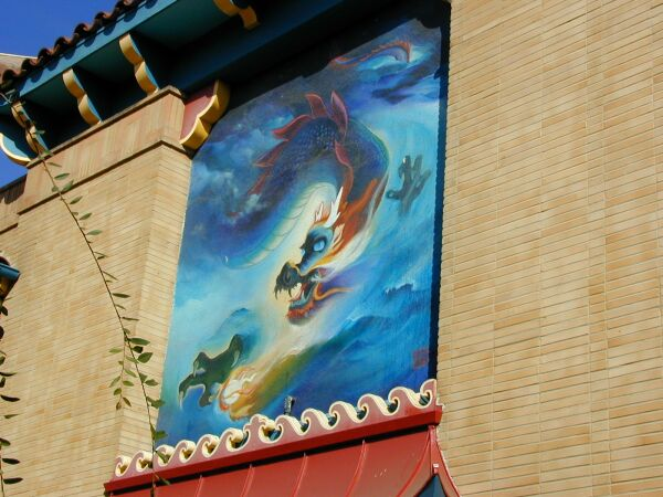 Chinese celestial dragon mural for Chinese dragon mural